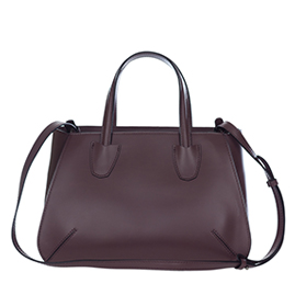 Gianni Chiarini Italian Made Mocha Brown Leather Structured Tote Bag
